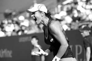September 5, 2015 - Varvara Lepchenko reacts against Mona Barthel (not pictured) in a women's singles third-round match during the 2015 US Open at the USTA Billie Jean King National Tennis Center in Flushing, NY. (USTA/Brian Friedman)